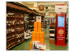 ShopRite Wines & Spirits of Byram